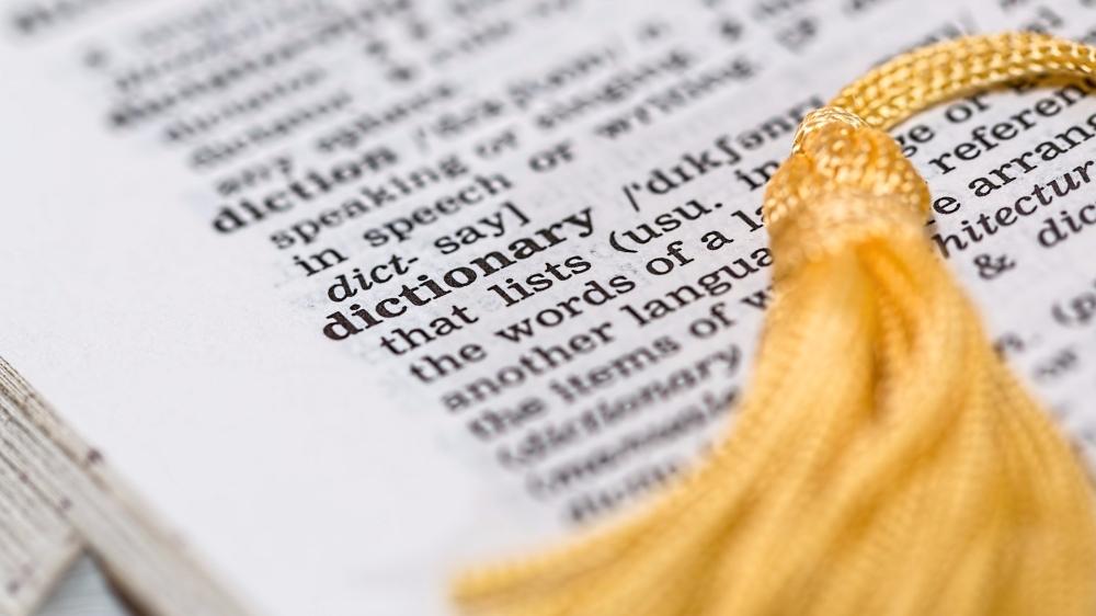 dictionary-1619740_1920.jpg